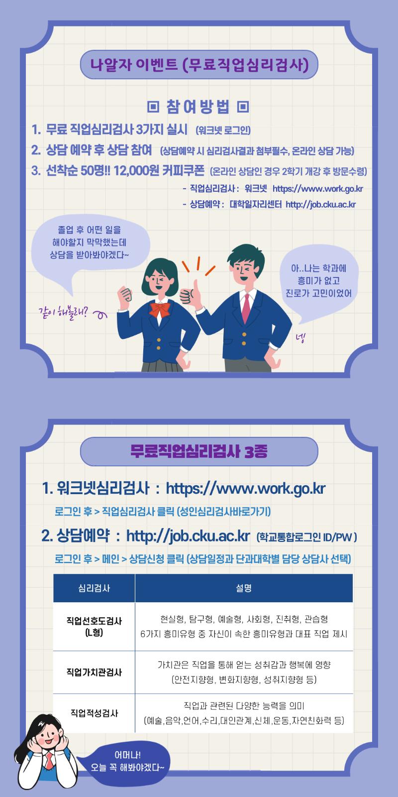 카드뉴스_나알자이벤트.png